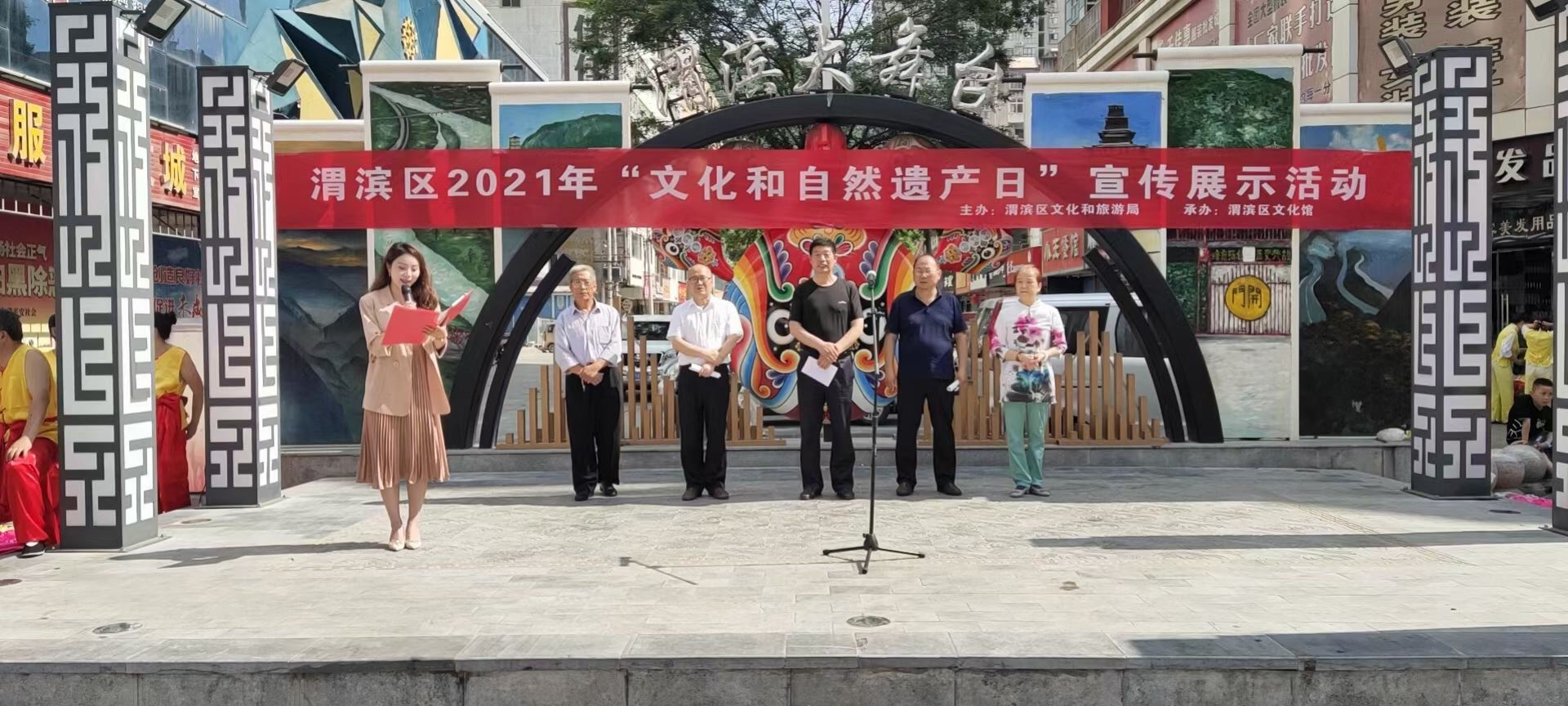 """渭滨区:端午假期 共享""""非遗""""魅力"""
